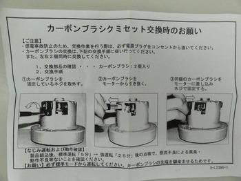 DSC00355.jpg