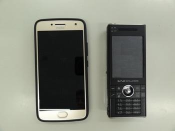 DSC00904.jpg