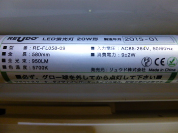 P1050688.JPG