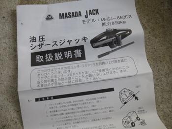 P1060498.JPG