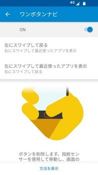Screenshot_20170428-075949.jpg
