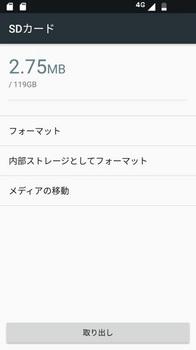 Screenshot_20170430-102243.jpg