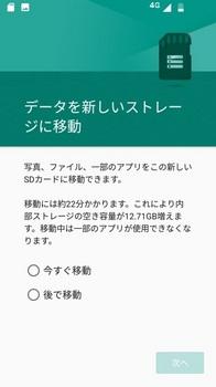 Screenshot_20170430-102333.jpg